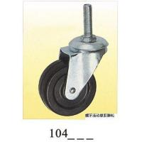 Wholesale Black rubber small caster screw 104 from china suppliers