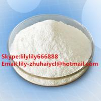 Wholesale 99.9% 1,3- Dimethylamylamine HCL / DMAA Sports Nutrition Fat Burning Steroids 105-41-9 from china suppliers