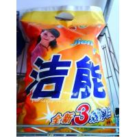 Buy cheap high foam detergent washing powder from wholesalers