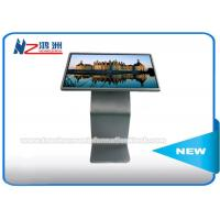 Wholesale Multi Touch Screen Interactive Information Kiosk Windows 7 Operating System from china suppliers