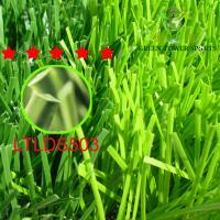 Buy cheap Professional 50mm diamond shape soccer Artificial Grass from wholesalers