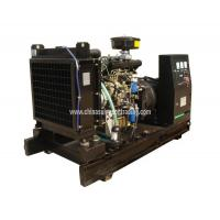 Wholesale Quanchai QC4105D 38kva 30kw diesel generator set from china suppliers