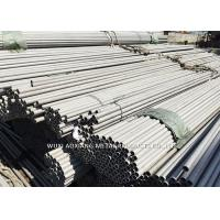 China Bright Finish Duplex 2304 Stainless Steel Pipe UNS ASTM Corrosion Resistantace on sale