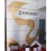 Foshan Nanhai LIKE Building Material Co., Ltd