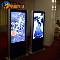 Wholesale P4 Rental Pole Commercial Video Advertising LED Signs environment friendly from china suppliers