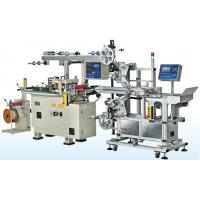 Wholesale Automatic Mobile Phone Label Sticker Computerized Die Cut Machine For Adhesive Tape from china suppliers