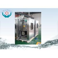 Wholesale Colored Touch Screen Autoclave Sterilizer With Automatic Vertical Sliding Door from china suppliers