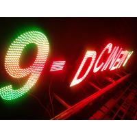 Wholesale Well Fabricated Surface Lit Large decorative LED Letters DC5V 0.3W from china suppliers