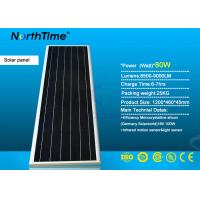 Quality High Lumen Integrated Solar Street Light with Phone App Control System for sale