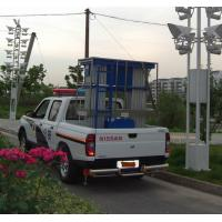 Wholesale 200Kg And 9m Dual Mast Aerial Work Platform Type Truck-Mounted And Aluminum from china suppliers