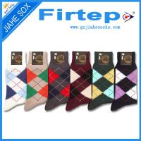 Wholesale Custom Patterned Mid Calf Men Dress Socks from china suppliers
