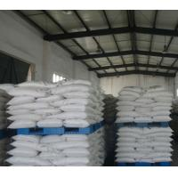 Wholesale TPEG 2400 for polycarboxylate superplasticizer from china suppliers