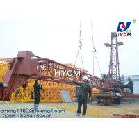 Wholesale 6t QD60-2420 Luffing Derrick Crane for Inner Climbing Tower Crane from china suppliers