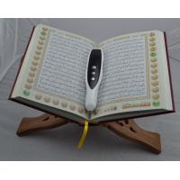 Wholesale Word by word OLED screen Digital Tajweed and Tafseer Quran Pen Reader with MP3 from china suppliers