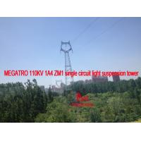 Wholesale MEGATRO 110KV 1A4 ZM1 single circuit light suspension tower from china suppliers