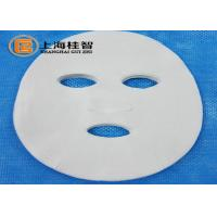 Wholesale White Replenishment Milk Facial Mask Sheet Customized 21*21cm from china suppliers