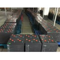 Wholesale 2 Volt 1000Ah Gel Electrolyte Battery Rechargeable Environmental from china suppliers
