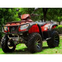 Wholesale HONDA 4 Wheel ATV 500CC from china suppliers