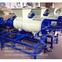Wholesale 2 - 7 Cubic / Hour Solid Liquid Separator For Farm Livestock Wate Treatment HL-200-2 from china suppliers