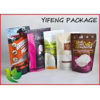 Wholesale Fruit Powder Printed Stand Up Ziplock Pouches 1000g White Shiny Aluminum Foil from china suppliers