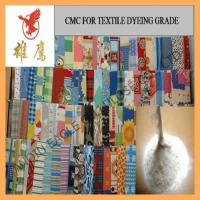 Quality Textile, Dyeing Grade CMC Na for sale