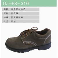 Wholesale Leather Upper low cut Rubber sole SB shoe of Industrial Safety Shoes Safety Boots from china suppliers