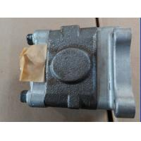 China pc25mr pc27mr excavator hydraulic pump , komatsu excavator pump , 708-1S-00130 on sale