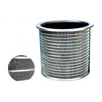 Wholesale Pressure Screen drum from china suppliers