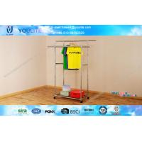 Wholesale 1065 * 332 * 245mm Retractable Double Pole Clothes Rack For Shoes from china suppliers
