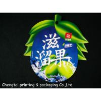 Wholesale Packaging food grade bags for snack/ dry fruit/ candy products from china suppliers