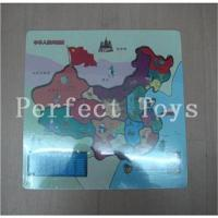 Wholesale Puzzle Map Of China/intellectual Toys/children Toys/wooden Toys from china suppliers