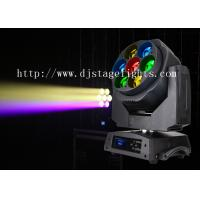 Quality 7 Pieces Moving Head DJ Stage Decoration Lights With DMX 200W LED Beam Moving Head for sale