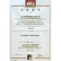 CG PACKAGING INDUSTRY CO., LTD. Certifications