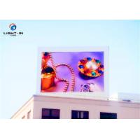 Wholesale P4.81 Outdoor SMD LED Display full color 1800cd/m2 led video billboard from china suppliers