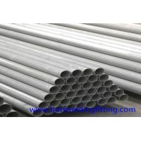 Wholesale N10001 Ni-cr-fe-mo-cu Alloys n06007 Nickel Alloy Pipe , 14'' steel pipe SCH40 from china suppliers