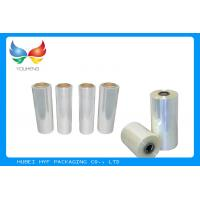 Quality Food Grade Clear Shrink Film Rolls For Lamination And Hot Stamping Foil for sale