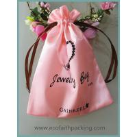 Buy cheap elegant satin gifts bag satin package bag for gifts drawstring satin gift pouch bag from wholesalers