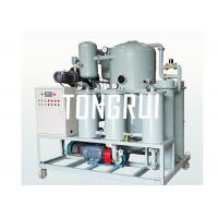 Buy cheap Reliable Used Oil Recycling Machine , Insulation Oil Purifier For Dehydration / Filtration from wholesalers