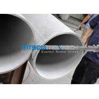 Wholesale ASTM A358 / ASME SA358 Stainless Steel Double Weled Pipe TP321 / 321H Annealed & Pickled from china suppliers