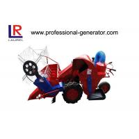 Buy cheap Agricultural Machinery 9HP Mini Combine Harvester with air cooled diesel engine from wholesalers