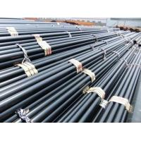 Wholesale Round Steel Pipe And Tube A200 Aluminum Heat Exchanger Tube from china suppliers