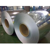 Wholesale JIS G3302 ASTM A653M / A924M Hot Dip Galvanized Steel Coil Custom from china suppliers
