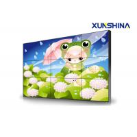 Wholesale High Brightness 4k Signals 55 Video Wall Display For 4s Shop Control Room from china suppliers