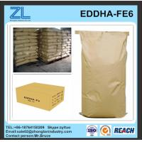 Wholesale Deep brown powder EDDHA-FE6 Fe 6% from china suppliers