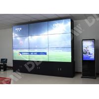 """Wholesale 55""""5 . 3 mm ultra thin bezel display samsung video wall 3x3 RS232 control DDW-LW5502 from china suppliers"""