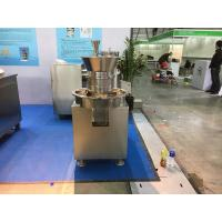 Wholesale Chemical industry single pot granulator machine , low shear wet granulator machine 60 ~ 200kg / h from china suppliers
