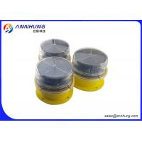 Wholesale 5 Years Maintenance Led Airport Lighting With Built - In Solar Panel from china suppliers