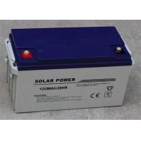 Wholesale Black Deep Cycle Solar Lead Acid Battery 12v 80ah Lightweight from china suppliers