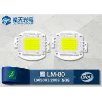 Wholesale High Power 50W  COB LEDs for Street Lamp with LM-80 Certification from china suppliers