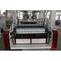 Wholesale Vinot Brand Top Quality Cast Film Extrusion Machine & Stretch Film Machine with Rewinding DY - SLW - 1000mm Series from china suppliers
